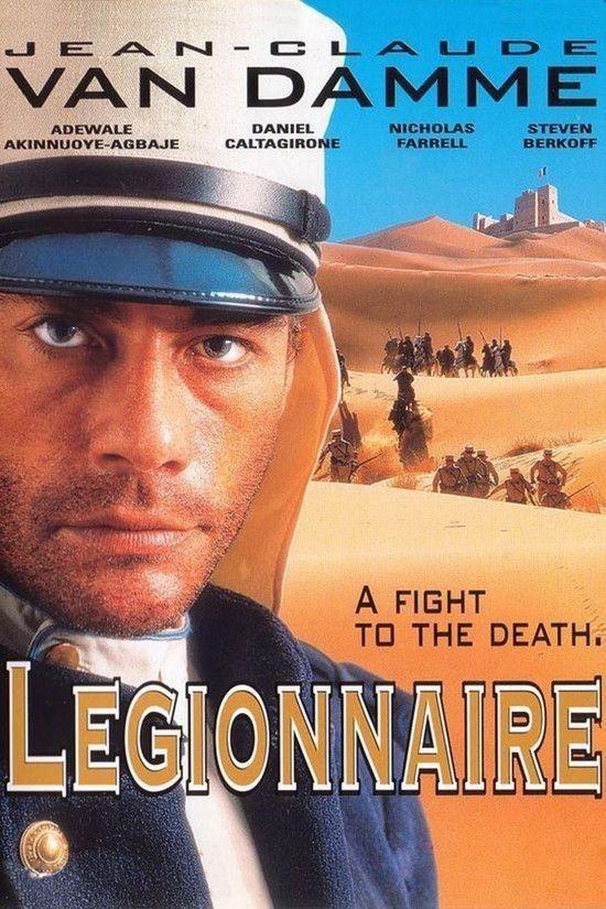 «Легионер» / 1998